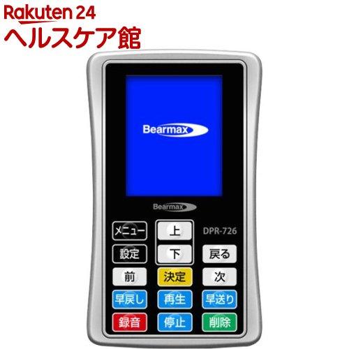 クマザキエイム デジタル・オーディオ・プレーヤ- DPR-726(1台)【送料無料】
