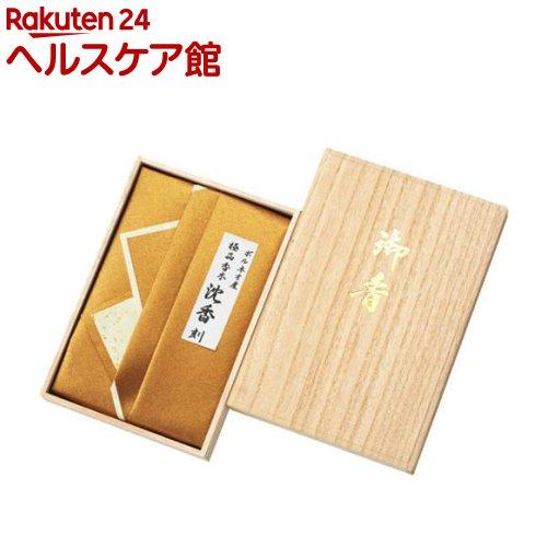 ボルネオ産 極品 香木 沈香 刻(30g)【日本香堂】【送料無料】