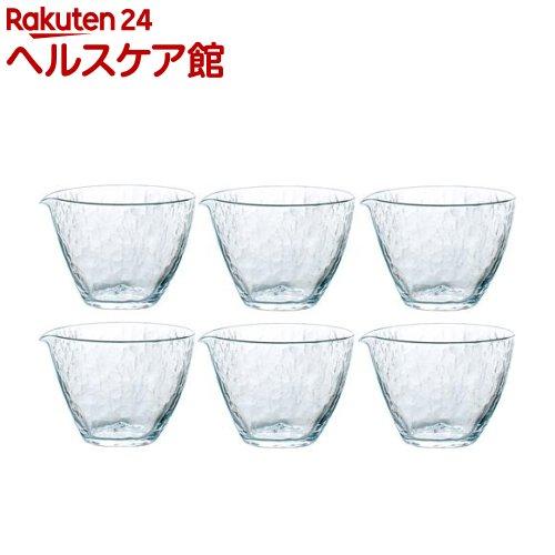 カルタス 片口 日本製 270ml 63710(6個入)