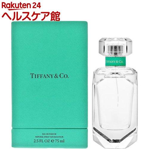 ティファニー オードパルファム(75mL)【送料無料】