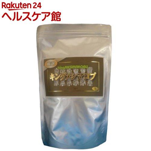 キングメシマコブ お茶(5g*30包)【キングメシマコブ】