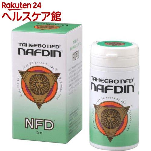 タヒボ ナフディン(120粒)【タヒボNFD】【送料無料】