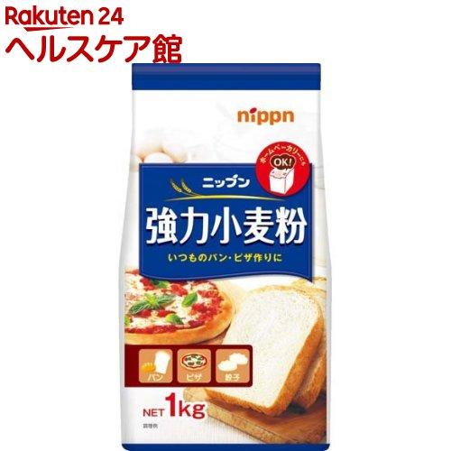 ニップン(NIPPN) / ニップン 強力小麦粉 ニップン 強力小麦粉(1kg)【more30】【ニップン(NIPPN)】