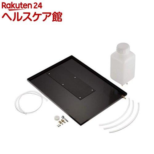 リョービ TBS-50水槽タンクセット 4650510(1セット)【リョービ(RYOBI)】