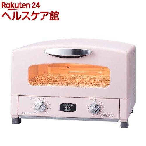 アラジン グリル&トースター ピンク(1台)【アラジン】【送料無料】