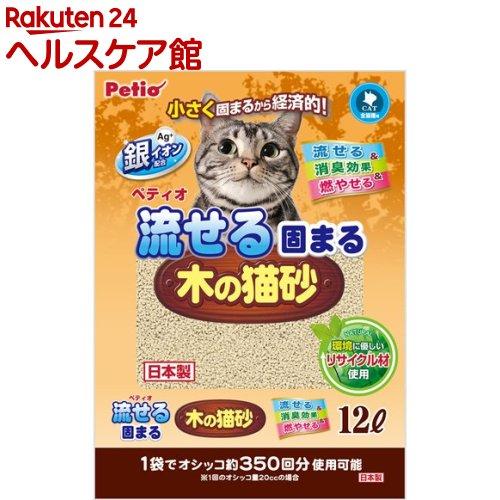 今季も再入荷 ペティオ Petio 12L 流せる固まる木の猫砂 在庫あり
