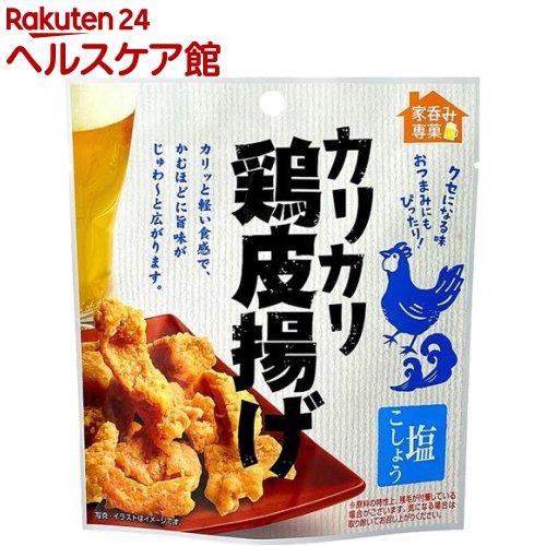 カリカリ鶏皮揚げ 塩こしょう カリカリ鶏皮揚げ 塩こしょう(33g)