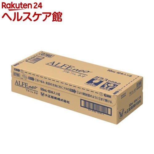 アルフェネオ(50mL*60本入)【アルフェ】【送料無料】
