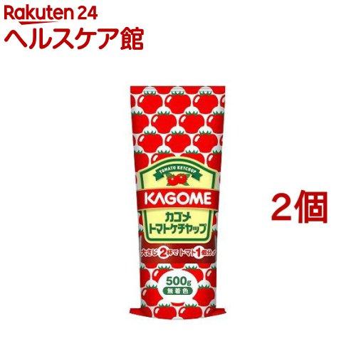 カゴメトマトケチャップ 格安激安 お得セット カゴメ トマトケチャップチューブ 500g 2個セット