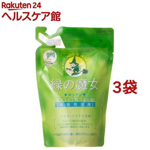 緑の魔女 セール キッチン パウチ入り 激安特価品 3コセット 360ml