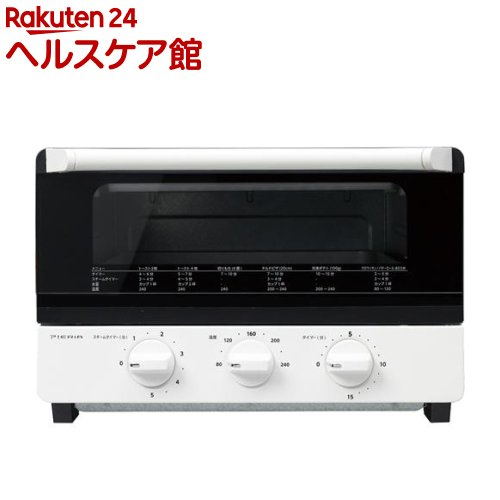 PIERIA ビッグスチームトースター(1台)【ピエリア(Pieria)】
