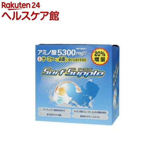 サーフサプリ 増量版(72包)【サーフサプリ】