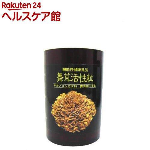 ビオネ 舞茸活性粒(150g)【ビオネ】【送料無料】