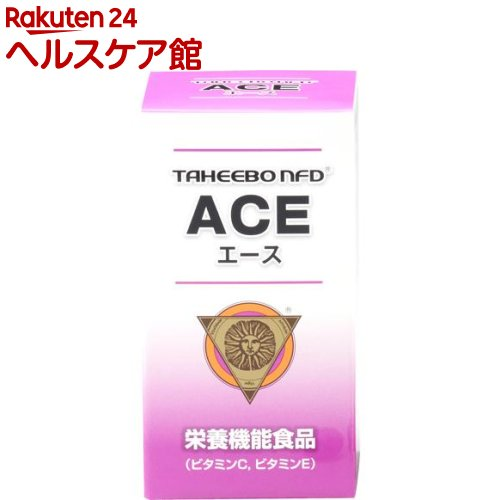 タヒボNFD エース(91.8g)【タヒボNFD】【送料無料】