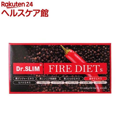 ドクタースリム ファイヤーダイエット(63粒)【Dr.SLIM(ドクタースリム)】【送料無料】