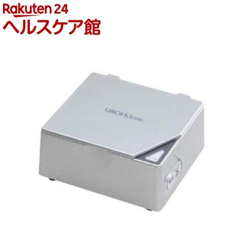 携帯用超音波入れ歯洗浄器 ウロハミック シルバー(1セット)【ウロハミック】