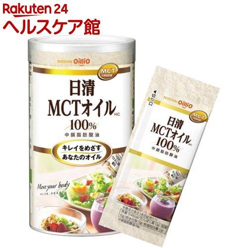 日清オイリオ / 日清MCTオイルHC 日清MCTオイルHC(6g*10袋入)【日清オイリオ】