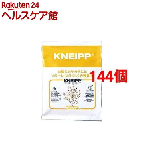 クナイプ バスソルト カミーレ(40g*144個セット)【クナイプ(KNEIPP)】