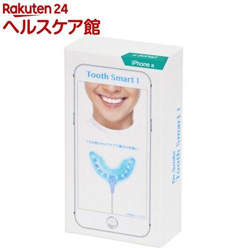 ダイト トゥーススマートI(1コ入)【送料無料】