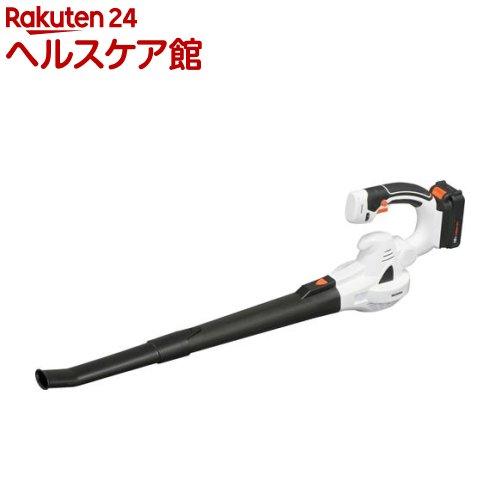 充電式ブロワ JB181(1台)【アイリスオーヤマ】