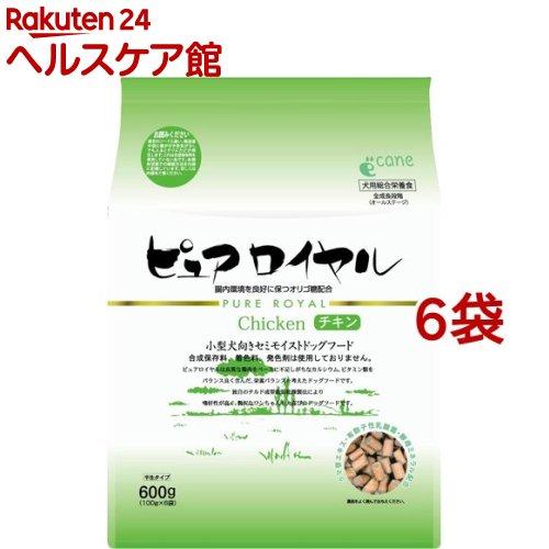 ドッグフード ピュアロイヤル チキン 有名な 6コセット 期間限定で特別価格 600g