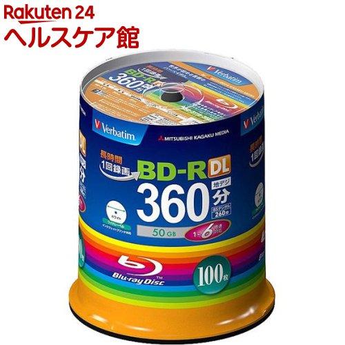 バーベイタム BD-R DL ビデオ用 260分 100枚 VBR260RP100SV1(100枚入)【バーベイタム】【送料無料】