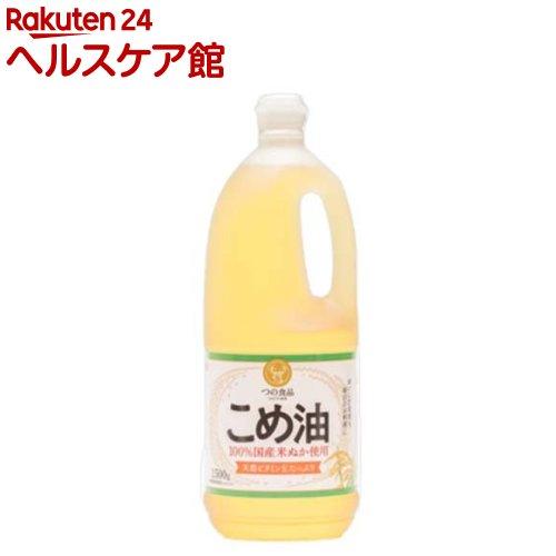 TSUNO [並行輸入品] 築野食品 国産こめ油 1.5kg ケンコーコム WEB限定 spts4 slide_2