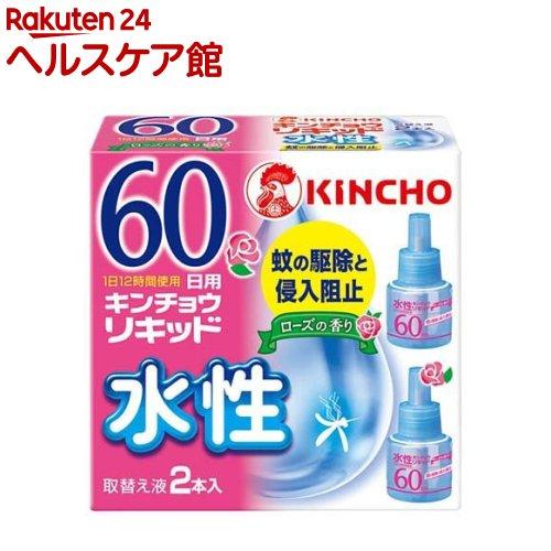 キンチョウリキッド 水性キンチョウリキッド コード式 蚊取り器 新生活 休み 60日 ローズの香り spts10 2本入 取替液