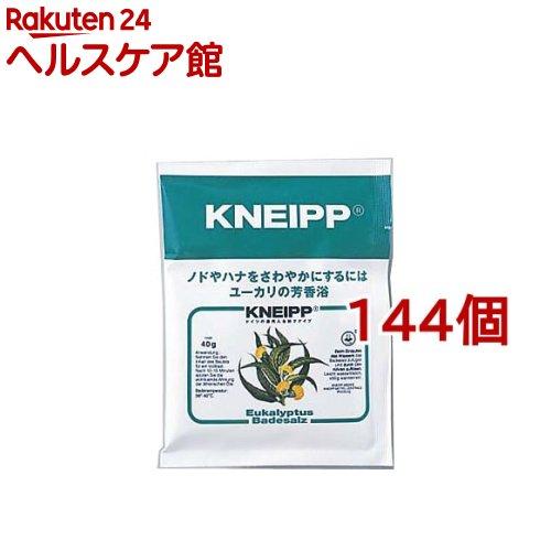 クナイプ バスソルト ユーカリ(40g*144個セット)【クナイプ(KNEIPP)】
