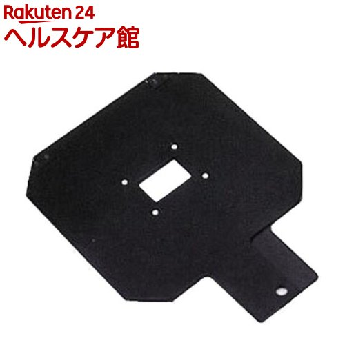 LPL ネガキヤリア 35mm L3621-41(1コ入)