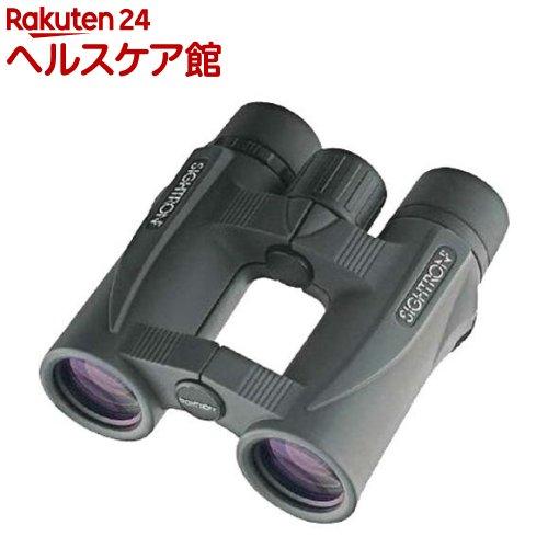 サイトロン 双眼鏡 SIIBL1032(1台)【送料無料】