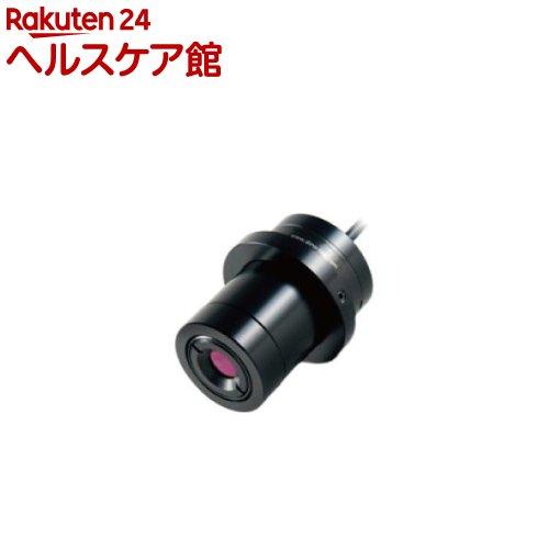 サンコー Dino-Eye Premier S 23mm DINOAM7023(1台)【ディノライト(Dino-Lite)】【送料無料】