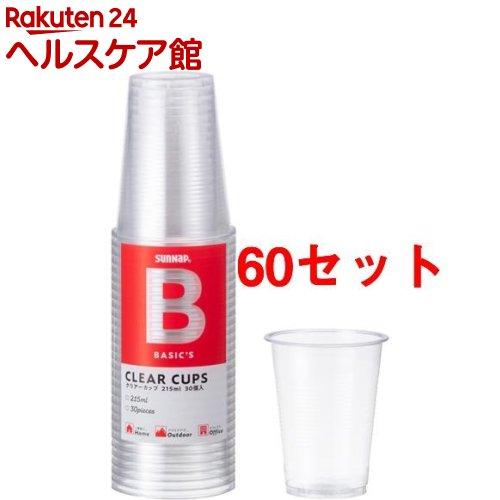 ベーシッククリアーカップ 215ml(30個入*60セット)【サンナップ】