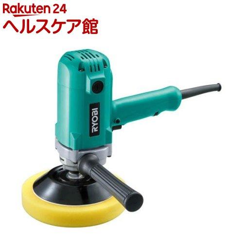 リョービ シングルアクションポリッシャ PE2100 644920A(1台)【リョービ(RYOBI)】