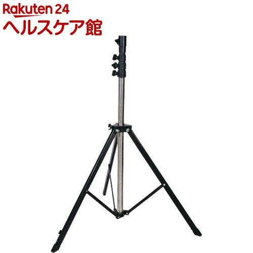 LPL ライトスタンドプロ4段 PRO-4 (LS-170) L2941(1コ入)【送料無料】