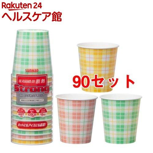 ストロングカップ チェック 250ml(15個入*90セット)【サンナップ】