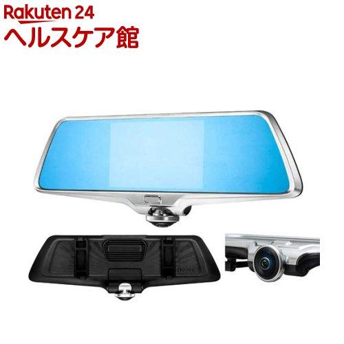 サイエル 360度カメラ搭載ミラー型ドライブレコーダー SLI-ALV360(1台)【送料無料】