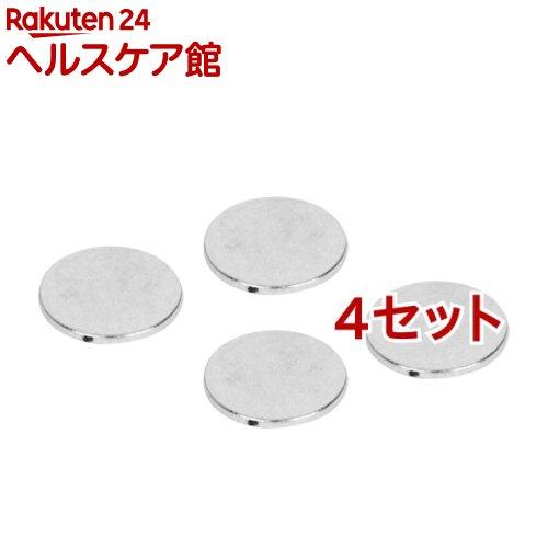 E-Value E-VaLue 超強力ネオジウム磁石 通販 激安◆ 13mm 4コ入 別倉庫からの配送 EMT-1304NM 4コセット