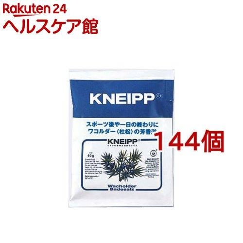クナイプ バスソルト ワコルダー(40g*144個セット)【クナイプ(KNEIPP)】