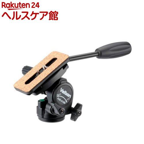 ベルボン ビデオカメラ用雲台 FHD-51QN(1台)【送料無料】