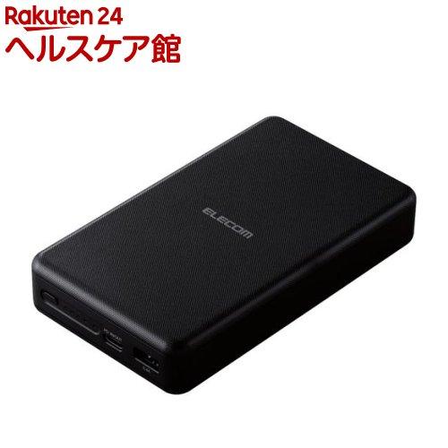 エレコム モバイルバッテリー PD認証 20000mAh ブラック DE-C19L-20000BK(1個)
