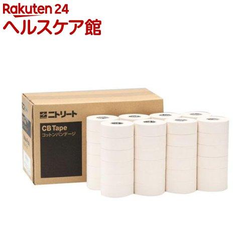ニトリート CBテープ 25 バリューパック 25mmテープセット CBV25(48巻)【ニトリート】