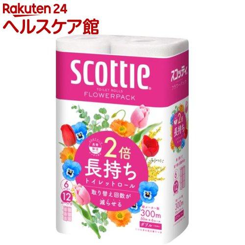 トイレットペーパー 大決算セール スコッティ SCOTTIE 激安セール フラワーパック 2倍長持ち ダブル 50m 6ロール