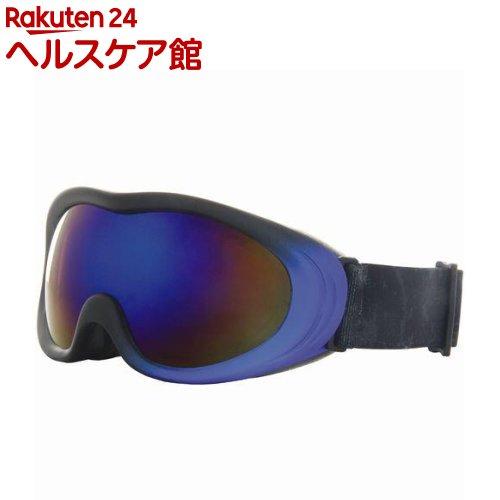 ノーザンカントリー ゴーグル BK/BL F NA-9938(1コ入)【ノーザンカントリー】