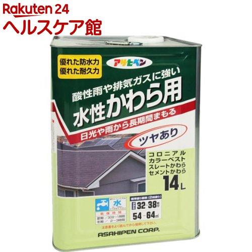 アサヒペン 水性かわら用 ニホンカワラギン(14L)【アサヒペン】