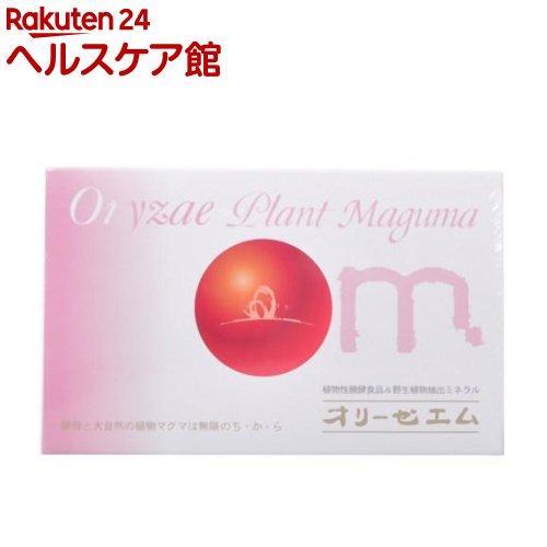 オリーゼエム(3g*60包)【ichino11】【オリーゼ】【送料無料】