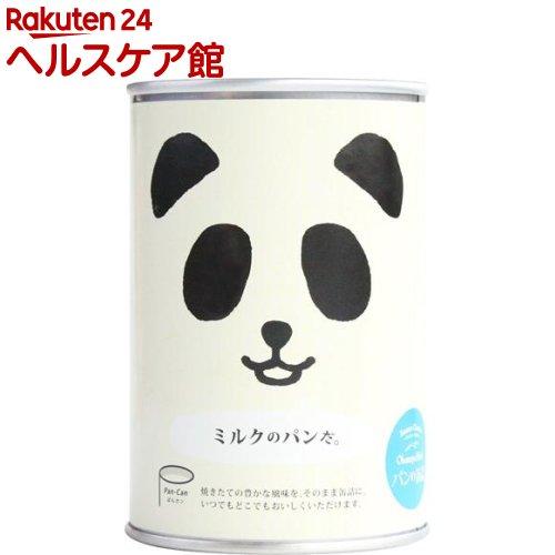 フェイス パンの缶詰 ミルク(160g*24缶入)【送料無料】