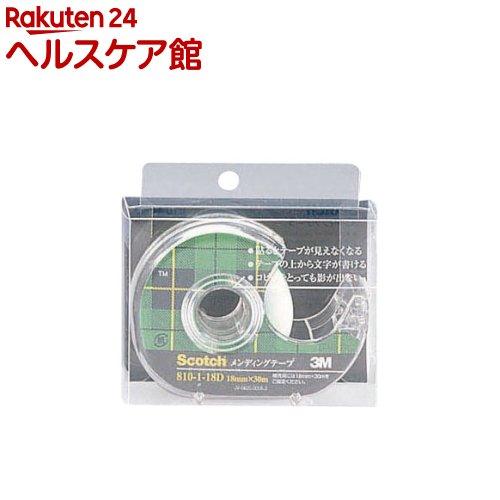 スコッチ メンディングテープ 発売モデル ディスペンサー付き 810-1-18D 1巻 税込