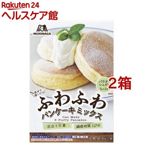 森永 ふわふわパンケーキミックス 6枚分 森永 ふわふわパンケーキミックス 6枚分(80g*2袋入*2コセット)