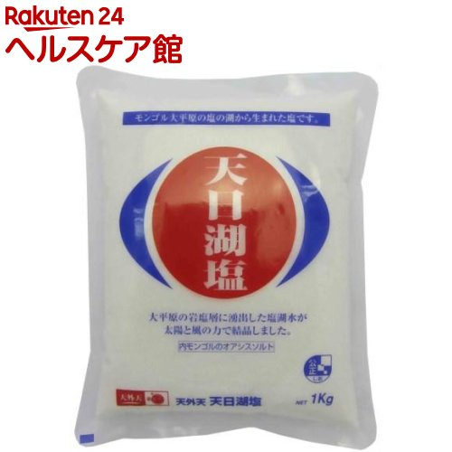 天外天 お金を節約 天日湖塩 spts4 世界の人気ブランド 1kg